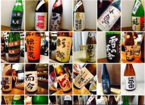 日本酒 ランキング 辛口