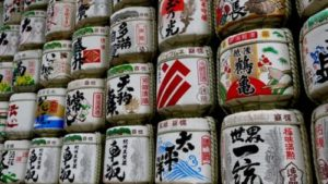 日本酒 旨味 おすすめ 燗 0