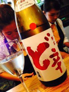 日本酒 おすすめ 辛口 ど辛