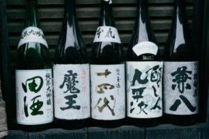 日本酒 アイキャッチ