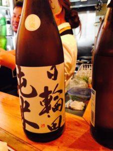 日本酒 ランキング 2019 日輪田