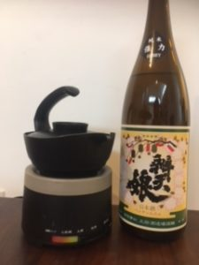 日本酒 銘柄 べんてん あつ燗