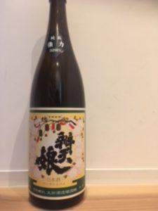 日本酒 銘柄 べんてん 正面