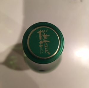日本酒 銘柄 キャップ