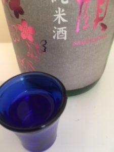 日本酒 銘柄 桜顔 冷酒ついだ