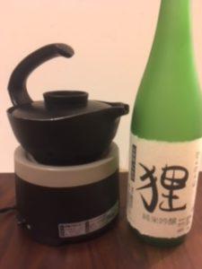 日本酒 銘柄 狸 熱燗