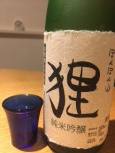 日本酒 銘柄 狸 reisyu