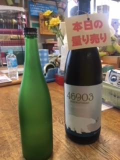日本酒 銘柄 白木久 量り売り