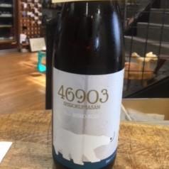 日本酒 銘柄 白木久 量り売りbotorunomi - コピー