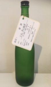 日本酒 銘柄 種類 四合瓶