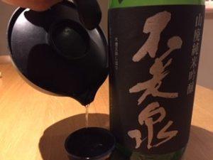 日本酒 銘柄 種類 reisyusosogi