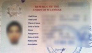 海外旅行 ひとり myannma1