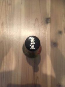 日本酒 銘柄 種類 のうかや キャップ