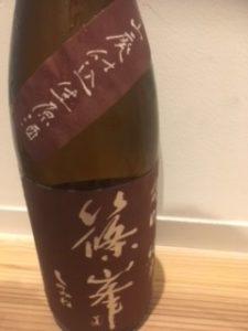 日本酒 銘柄 種類 篠峯 帯ラベル