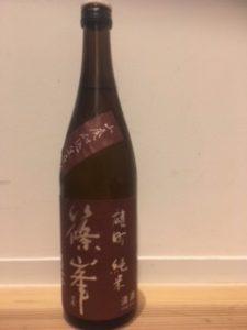日本酒 銘柄 種類 篠峯 botoru
