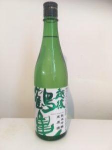 日本酒 銘柄 種類 越後鶴亀 全体像