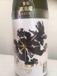 日本酒 銘柄 種類 龍力 ラベル