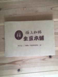 コーヒー 焙煎 自宅 生豆届く箱