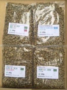 コーヒー 焙煎 自宅 生豆届く箱kaihuu