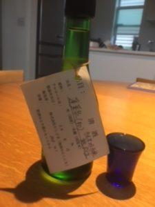 日本酒 銘柄 種類 ほうらい キ