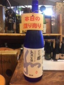 日本酒 銘柄 種類 ほうらい 全体