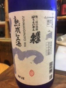 日本酒 銘柄 種類 ほうらい 右