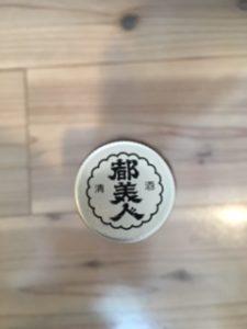 日本酒 銘柄 種類 キャップ