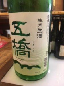 日本酒 銘柄 種類 ラベル右