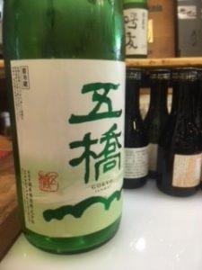 日本酒 銘柄 種類 ラベル左
