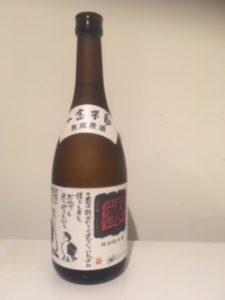 日本酒 銘柄 種類 一念 全体0