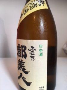日本酒 銘柄 種類 右ラベル