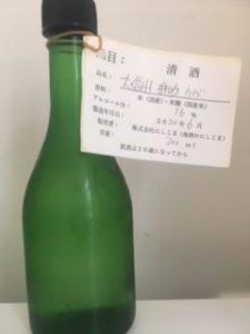日本酒 銘柄 種類 大信州 ボトル