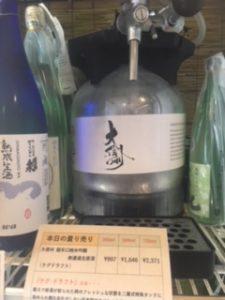 日本酒 銘柄 種類 大信州 全体