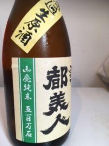日本酒 銘柄 種類 左ラベル