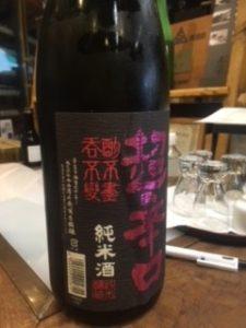 日本酒 銘柄 種類 春鹿 左ラベル