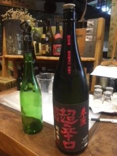 日本酒 銘柄 種類 春鹿 詰め替え瓶とともに