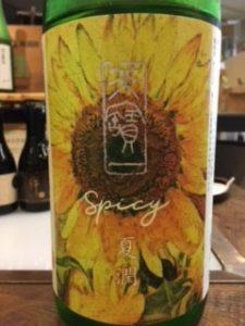 日本酒 銘柄 種類 正面