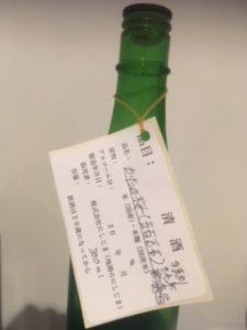 日本酒 銘柄 種類 詰め替え瓶