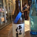日本酒 銘柄 種類 あぶくま全体