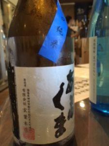 日本酒 銘柄 種類 あぶくま左