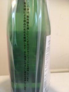 日本酒 銘柄 種類 カバー