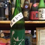 日本酒 銘柄 種類 仙介 全体