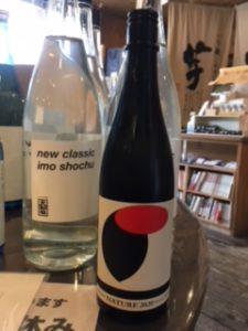 日本酒 銘柄 種類 仙禽 全体