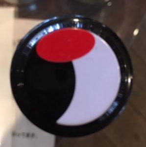 日本酒 銘柄 種類 仙禽 cap