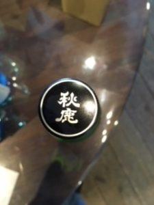 日本酒 銘柄 種類 秋鹿キャップ