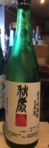 日本酒 銘柄 種類 秋鹿 全体