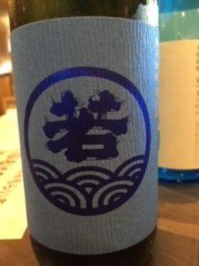 日本酒 銘柄 種類 若波ラベル正面