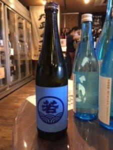 日本酒 銘柄 種類 若波全体