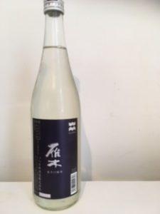 日本酒 銘柄 種類 雁木全体