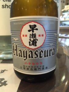 日本酒 銘柄 種類 label center